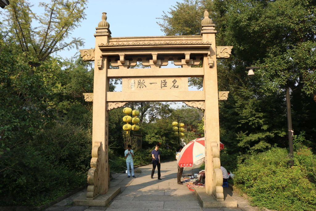 This beautiful gate marks the entrance of the city!