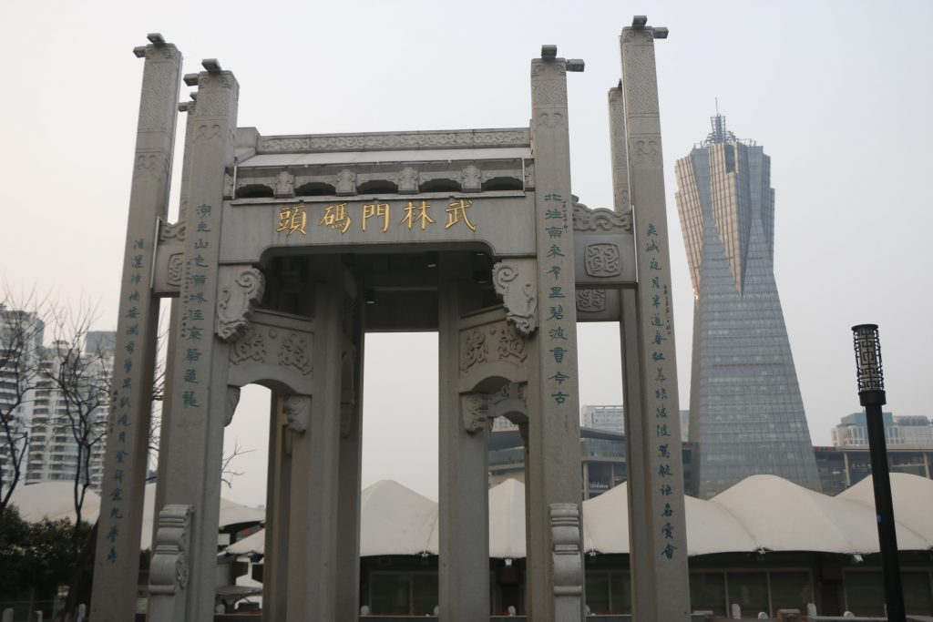 The old Wulin Gate in front of the modern Hangzhou Tower
