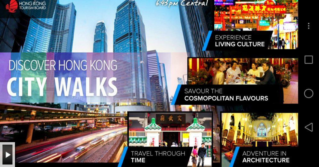 This nice start screen offers 4 different tours in Hong Kong