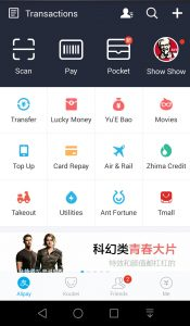 The top buttons cover the basic functions for paying, a pocket for coupons and nearby discounts. In the middle you can find the various offers of Alipay and on the bottom you can find additional buttons for ordering food, contacting friends and checking your own profile.