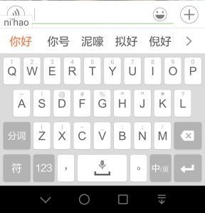 With Sogou, you tye in the chinese characters in pinyin first, then you will get recommendations in chinese characters to choose from.