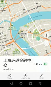 Maps.me shows the big sights of the Shanghai in chinese characters, most streets here have english names though.