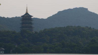 Hangzhou-leifeng